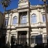 Juan B. Ambrosetti Museum Of Ethnography