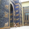 View Of The Ishtar Gate
