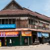 Pre World War Ii Shophouses In Bongawan.