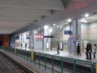 Sri Rampai LRT Station