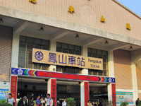 Fengshan Station