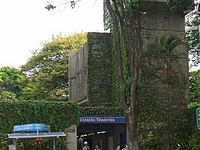 Tiradentes Station