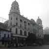 Metropolitan Building (Kolkata)