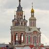 The Katholikon Is Dedicated To The Holy Mandylion