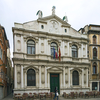 Façade Of The Scuola Di San Fantin