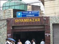 Shyambazar metro station