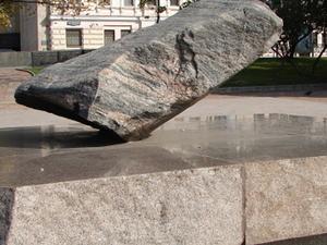 Solovetsky Stone