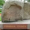 Solovetsky Stone In Troitskaya Square