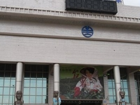 Taitung Station
