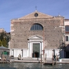 Church Of San Marcuola With Grand Canal