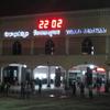 Vishakapatnam railway station