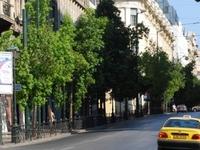 Stadiou Street