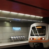 Nomismatokopio Metro Station