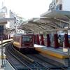 Agios Nikolaos Metro Station