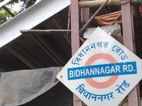 Bidhannagar Road railway station