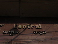 Central metro station
