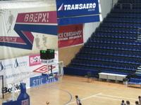 CSKA Universal Sports Hall