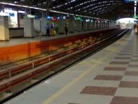 Netaji metro station