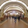 Ploshchad Vosstaniya Metro Station Hall