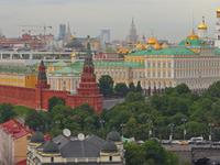 Kremlin Hill