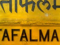 Sitaphalmandi railway station