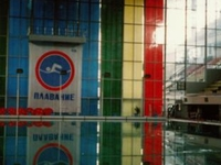 Swimming Pool at the Olimpiysky Sports Complex
