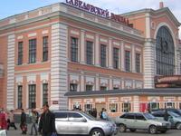 Savyolovsky Railway Station