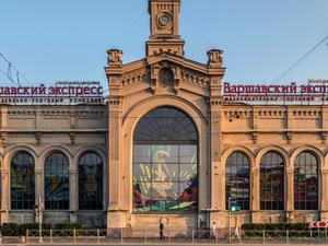 Varshavsky Railway Station