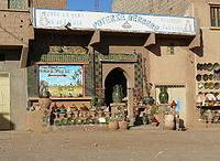 Poterie Berbere