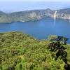 Lake Ngozi