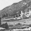 1890 Photo Of The Village Of Mestia