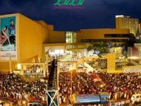 LuLu International Shopping Mall
