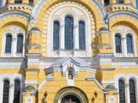 Reiseziel Kiew