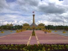 Đại Nam Văn Hiến's Main Square