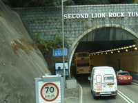 Lion Rock Tunnel