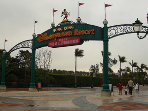 3-Day Disneyland Resort Ticket Photos
