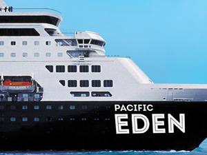 Adelaide To Melbourne Cruise Photos