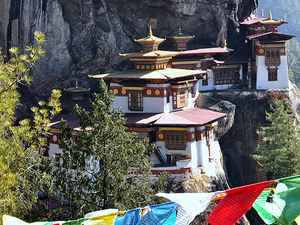 Glimpse of Bhutan Photos