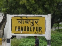 Chobepur