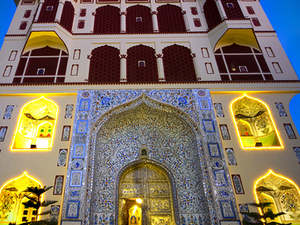 Umaid Mahal Hotel