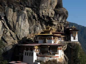 Western Bhutan Tour Photos