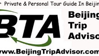 Beijing Private Tours