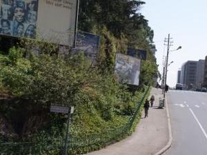 ADDIS ABABA CITY TOUR Photos