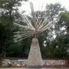 Adivasi Gowari Stampede Memoria