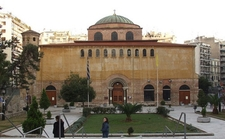 Aghia Sophia Church - Thessaloniki Greece