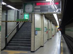 Ahyeon Station