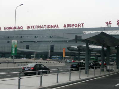 Shanghai Hongqiao International Airport