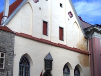 Estonian History Museum