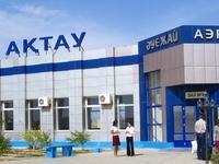 Aktau Airport (SCO)