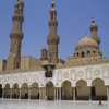 Marble Paved Interior Courtyard Of Mosque